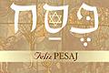 Tarjeta para Religion Judia. Amor, Felicidad y Paz en Pésaj