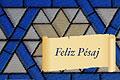 Tarjeta para Religion Judia. Paz y alegría en Pésaj