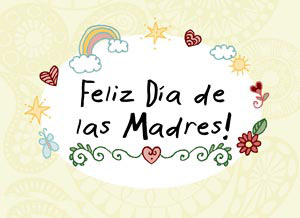Tarjetas animadas y postales para saludar por el Da de las Madres