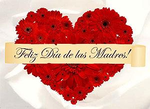 Imagen de Día de las Madres para compartir gratis. Para mi mujer y compañera