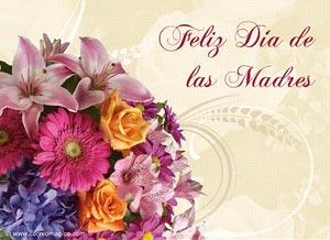 Tarjeta De Dia De La Madre Agradezco Que Seas Mi Mamá Año Tras Año