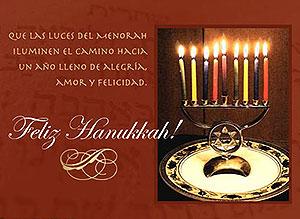 Imagen de Religión Judia para compartir gratis. Feliz Hanukkah