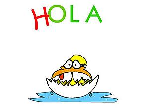 Imagen de Hola para compartir gratis. ¡Hola, ola!