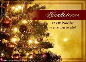 Imagen de Navidad para compartir gratis. La luz del Señor