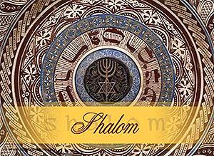 Imagen de Religión Judia para compartir gratis. En Pésaj, a la distancia