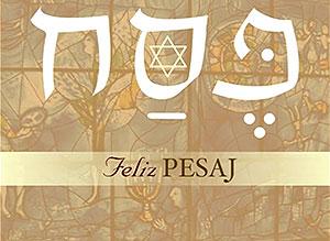 Imagen de Religión Judia para compartir gratis. Amor, Felicidad y Paz en Pésaj