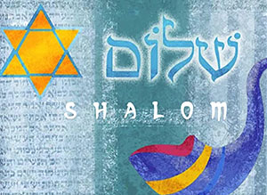 Imagen de Religión Judia para compartir gratis. Shalom