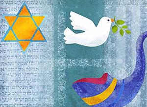 Imagen de Religión Judia para compartir gratis. Feliz Año Nuevo!