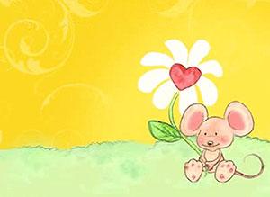 Imagen de San Valentín para compartir gratis. Me acuerdo especialmente de ti