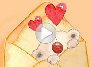 Imagen de Amor para compartir gratis. Aquí te envío todo mi amor