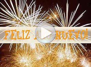 Imagen de Año Nuevo para compartir gratis. Alegría para todo el mundo