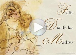 Imagen de Día de las Madres para compartir gratis. El nombre de Dios