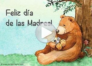 Imagen de Día de las Madres para compartir gratis. Para la mejor mamá de todas