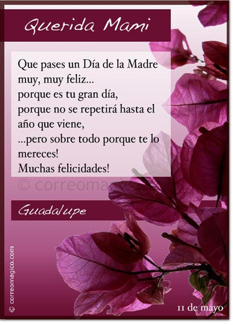 . diamadre_santarita