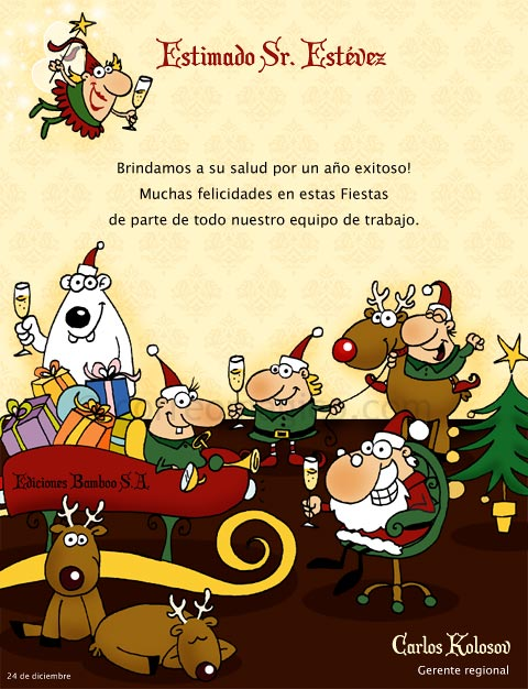 . navidad_equipo