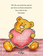 Tarjetas de Dia de las Madres para imprimir. Para una mamá muy especial